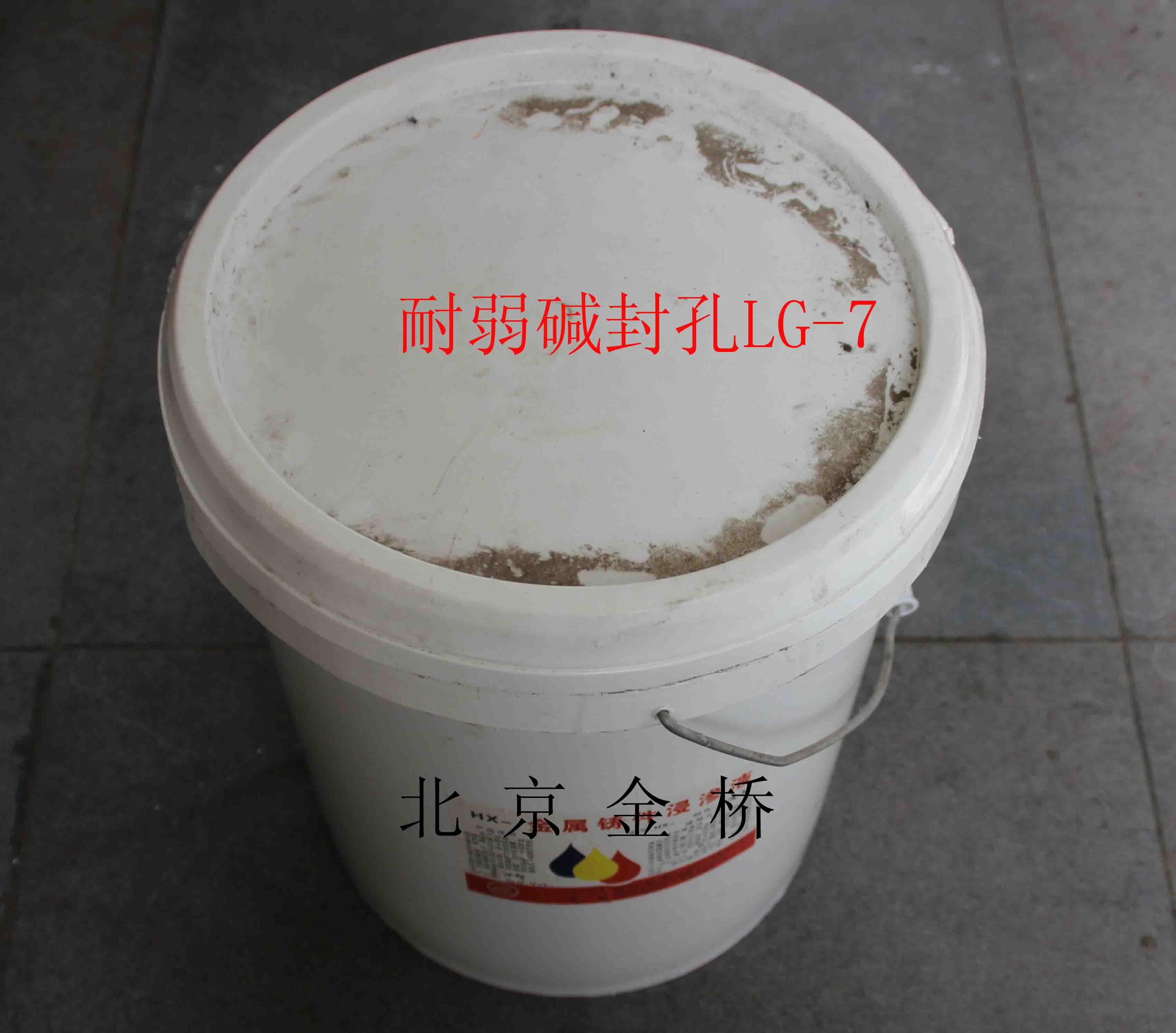 耐磨涂料TL-3