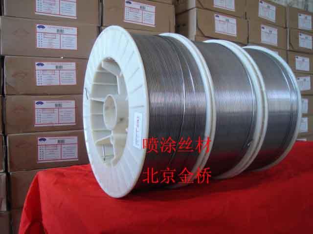 实用性打底丝材LD-82