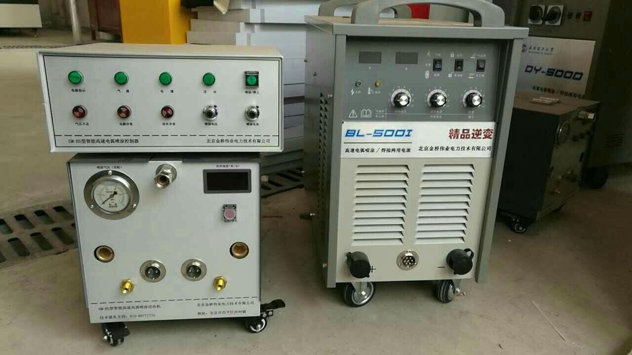BL-500I智能喷涂机