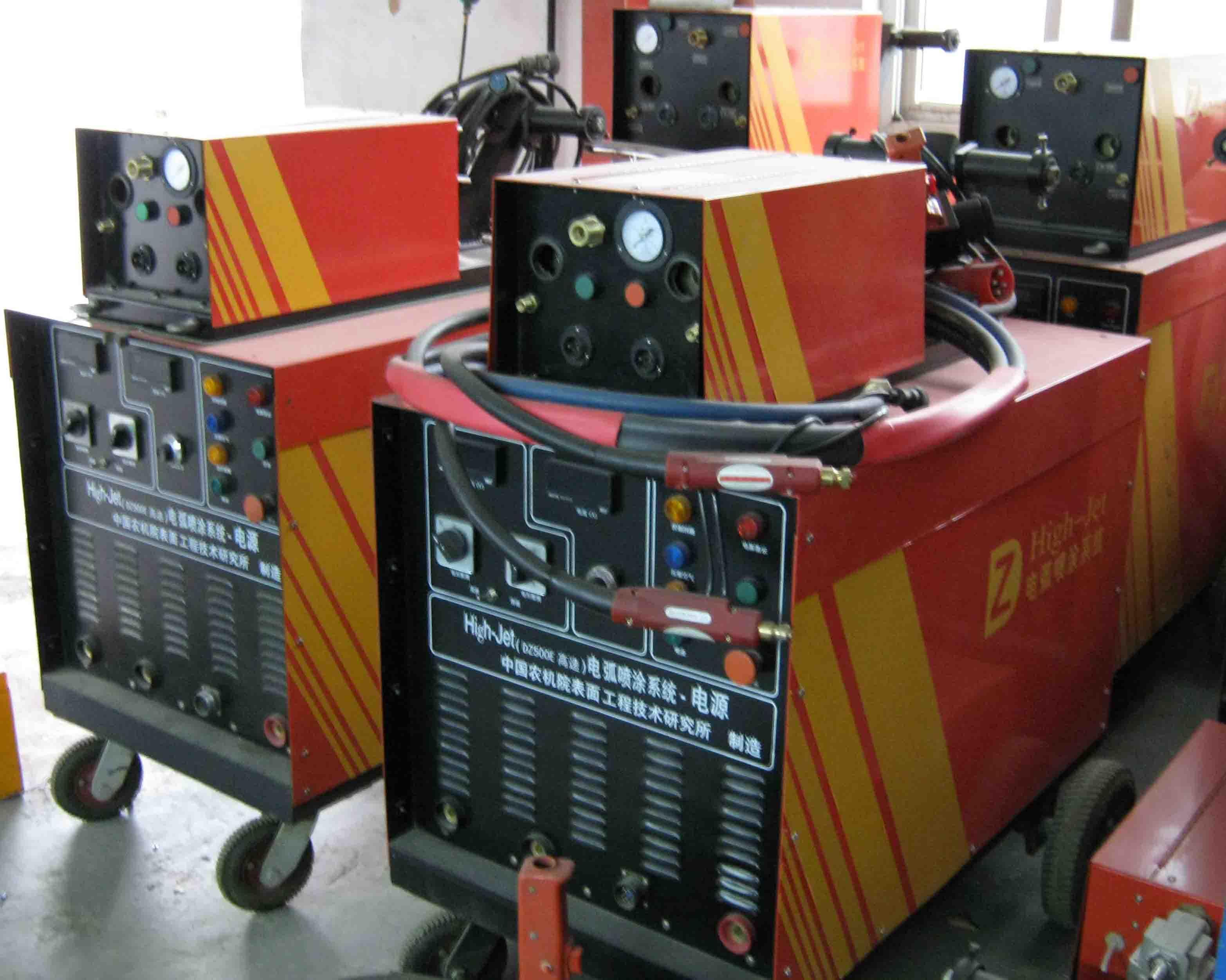 DH1000超音速电弧喷涂系统